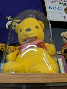 Pooh with scary looking teeth
